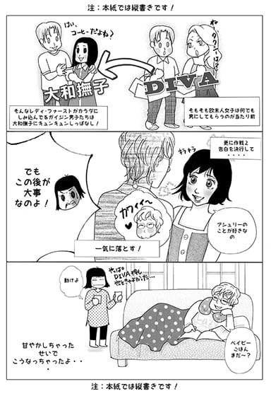 Gaijin4